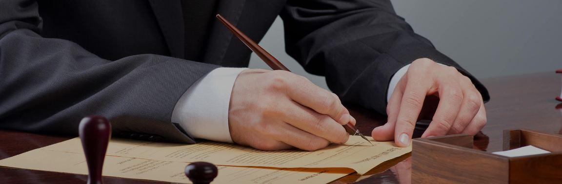 адвокат по наследству москва