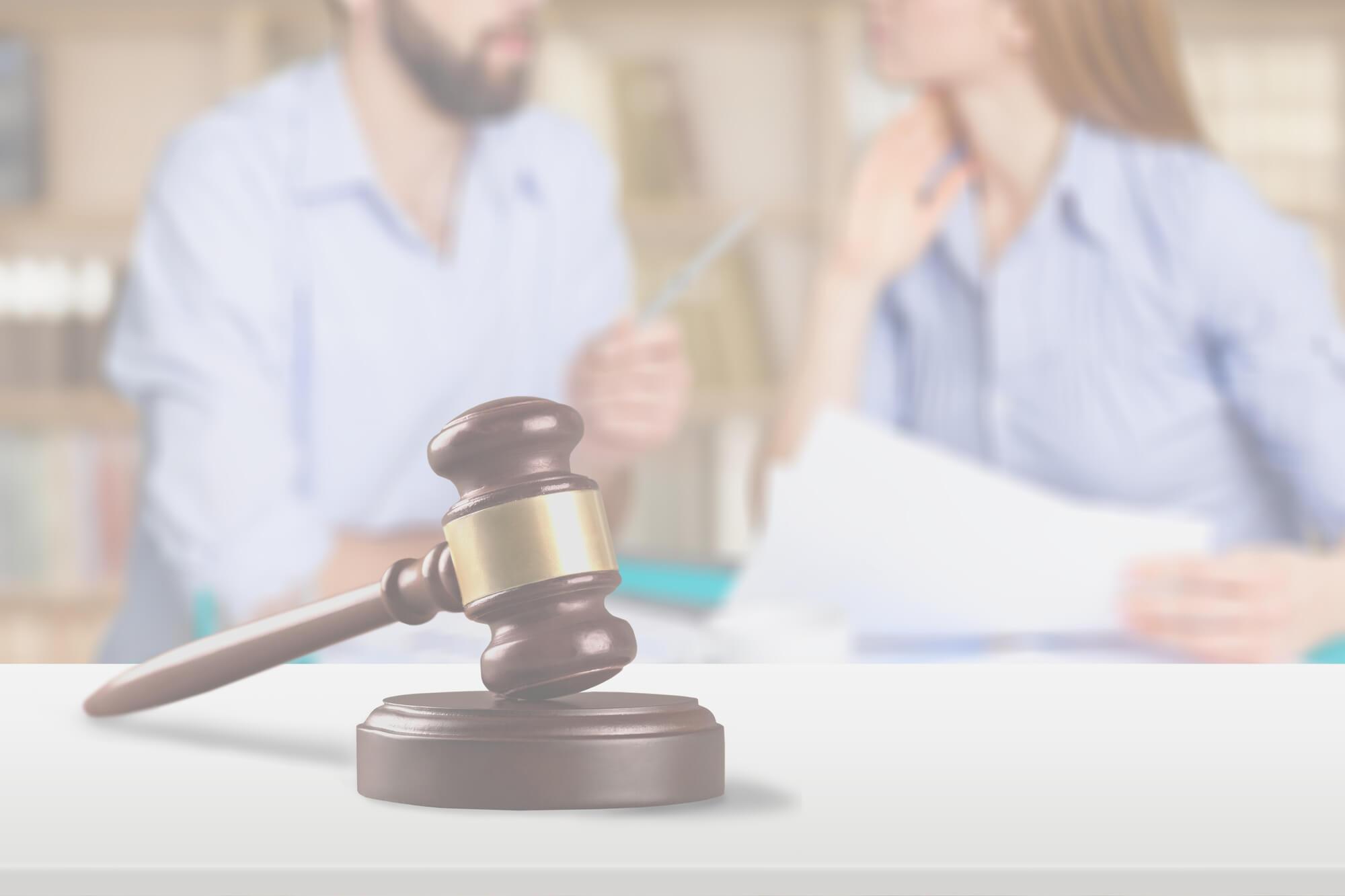 Юрист по усыновлению, опеке и попечительству