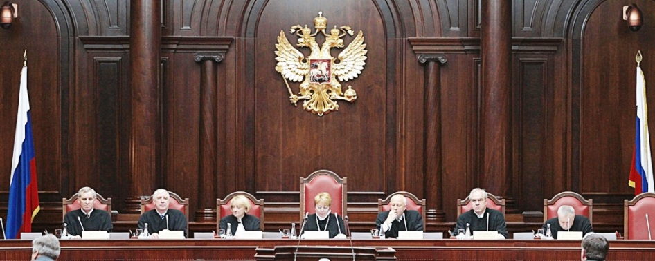 Конституционные споры